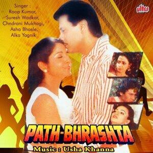 Path - Bhrashta - Original Motion Picture Soundtrack