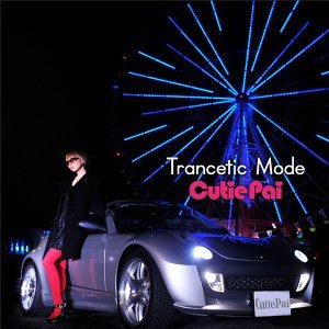 Trancetic Mode