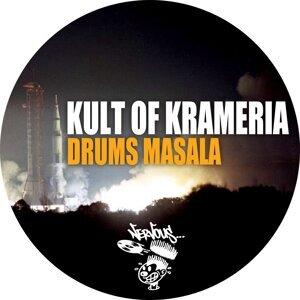 Drums Masala