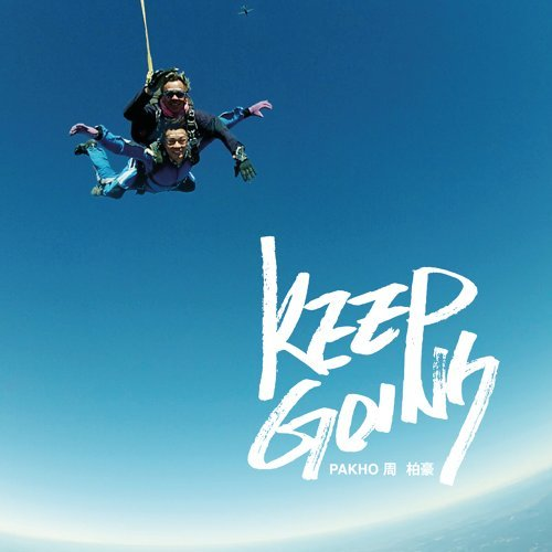 Keep Going Albums cover