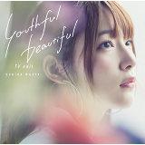 Youthful Beautiful (TV Edit) (youthful beautiful<TV edit>)