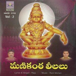 Manikanta Leelalu, Vol. 2