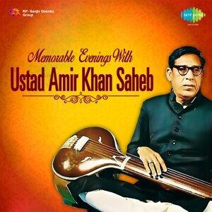 Memorable Evenings With Ustad Amir Khan Saheb