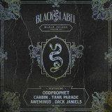 Black Friday Vol. 23