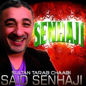 Rjaf Allah Yal Khout - Sultan Tarab Chaabi
