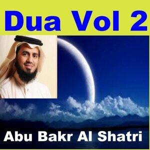 Dua, Vol. 2 - Quran - Coran - Islam