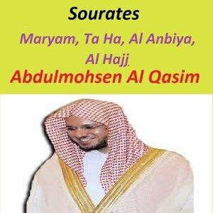 Sourates Maryam, Ta Ha, Al Anbiya, Al Hajj - Quran - Coran - Islam