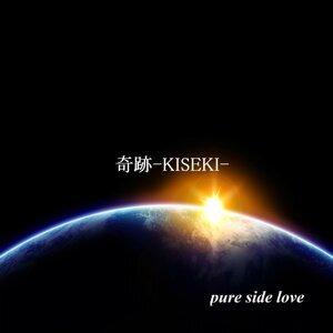 奇跡-KISEKI- (MIRACLE)