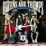 Queens are trumps kirihudawa queen
