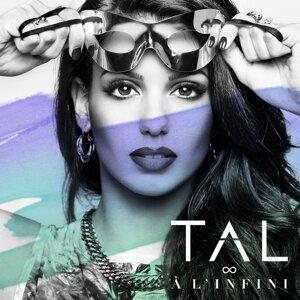 A l'infini (Summer Edition) - Summer Edition