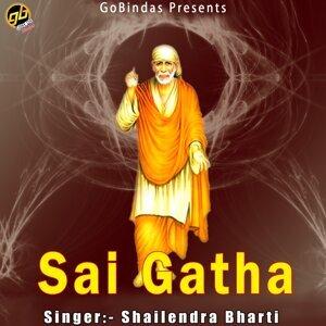 Sai Gatha