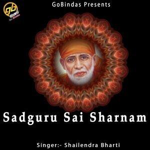 Sadguru Sai Sharnam