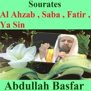 Sourates Al Ahzab, Saba, Fatir, Ya Sin - Quran - Coran - Islam