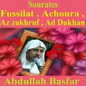 Sourates Fussilat, Achoura, Az Zukhruf, Ad Dukhan - Quran - Coran - Islam