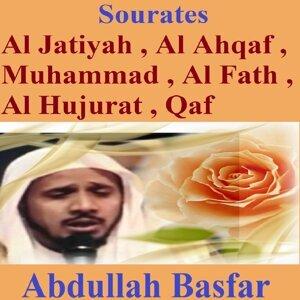 Sourates Al Jatiyah, Al Ahqaf, Muhammad, Al Fath, Al Hujurat, Qaf - Quran - Coran - Islam