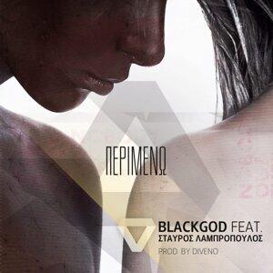 Perimeno [feat. Stavros Lampropoulos]