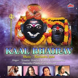 Kaal Bhairav - Original Motion Picture Soundtrack
