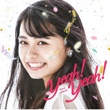 Yeah!Yeah!
