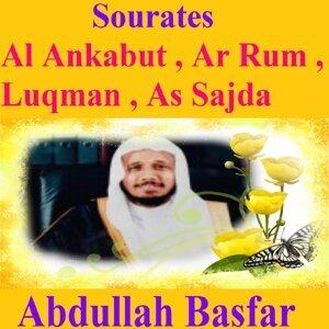 Sourates Al Ankabut, Ar Rum, Luqman, As Sajda - Quran - Coran - Islam