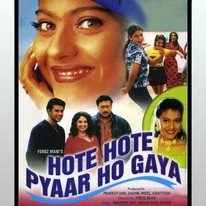 Hote Hote Pyaar Ho Gaya (Original Motion Picture Soundtrack)
