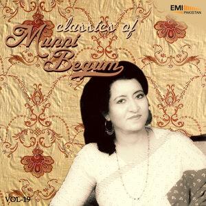 Classics of Munni Begum