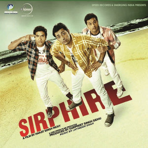 Sirphire