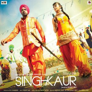 Singh v/s Kaur (The Original Motion Picture Soundtrack)