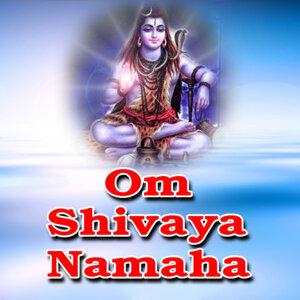 Om Shivaya Namaha