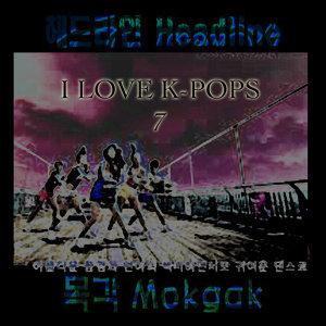 I Love K-Pop's 7