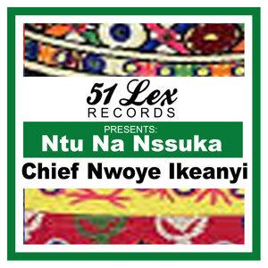 51 Lex Presents Ntu Na Nssuka