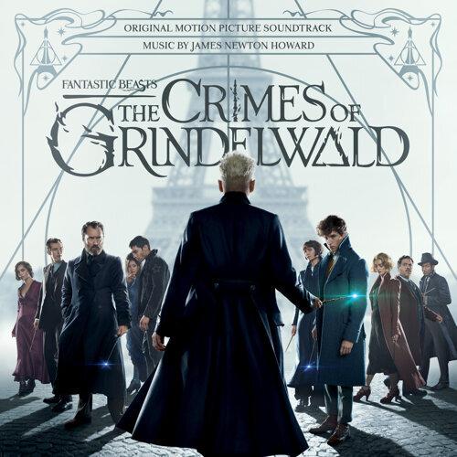 Fantastic Beasts: The Crimes of Grindewald / Salamander Eyes