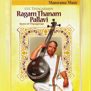 Ragam Thanam Pallavi - Gems of Thyagaraja
