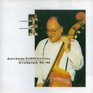 Anadromi '63 - '89 (Live) - Live