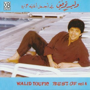 Best of Walid Toufic, Vol. 4