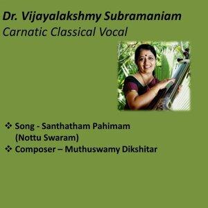 Santhatham Pahimam - Shankarabaranam - Ekam - Nottu Swaram