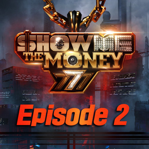 "Hate You (From ""Show Me the Money 777 Episode 2"")"