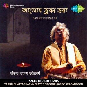 Aaloy Bhuban Bhara