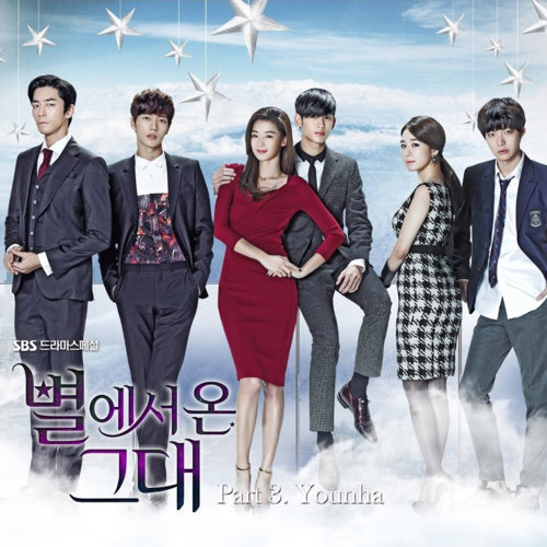 My Love From the Star 별에서 온 그대 (Original Television Soundtrack), Pt. 3