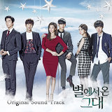 My Love From the Star 별에서 온 그대 (Original Television Soundtrack)