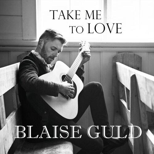 Blaise Guld - Smoking in the Rain - KKBOX