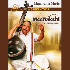 Meenakshi - Gems of Deekshithar