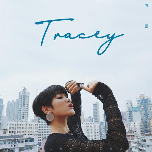 "Tracey (電影 ""翠絲"" 主題曲)"