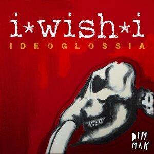 Ideoglossia