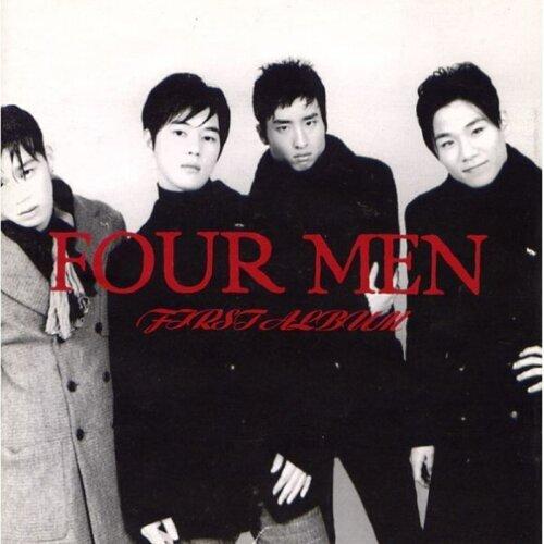 Four Men First Album