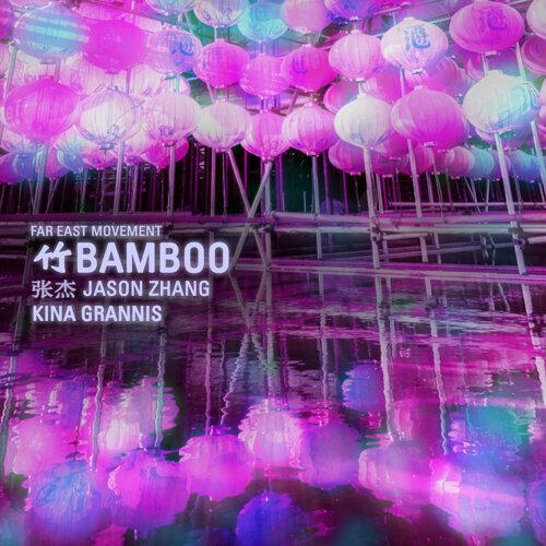 Bamboo (feat. Jason Zhang & Kina Grannis)