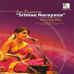 Isai Payanam: Sriman Narayana