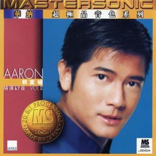 郭富城 24K Mastersonic Compilation