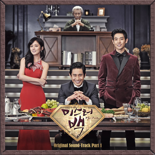 Mr. Back OST Part.1