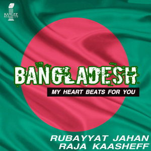 Bangladesh (My Heart Beats for You)