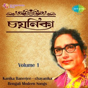 Kanika BanerjeeChayanika1